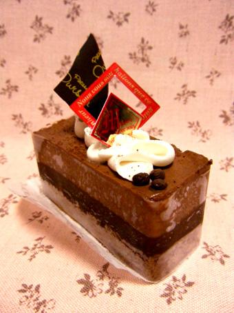 『ウルソン』のショコラショコラ