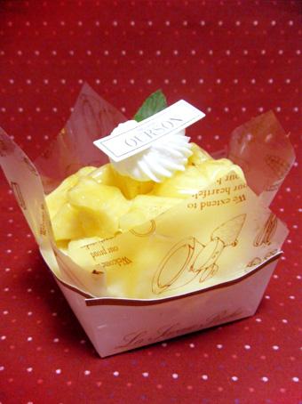 『ウルソン』のパイナップルのタルト