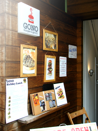 『GONO burger & grill(ゴーノ バーガー&グリル)』のフィッシュバーガー