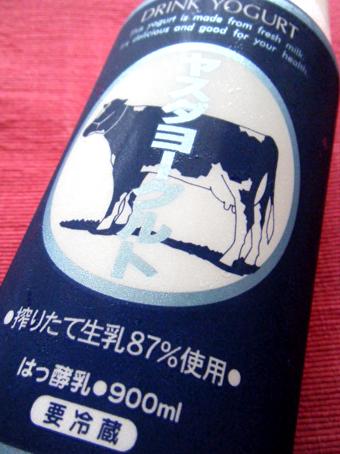 『ヤスダヨーグルト』の飲むヨーグルト
