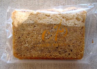『エーグルドゥース』の紅茶のパウンドケーキ