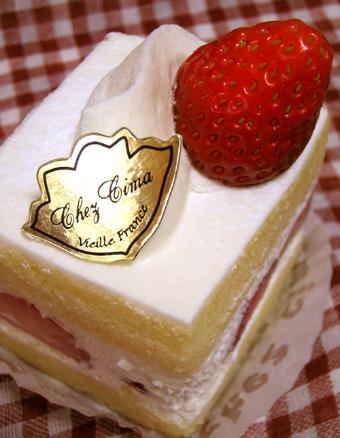 『シェ・シーマ』の苺のショートケーキ