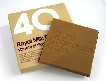 『100%チョコレートカフェ』のフレーバーバラエティ ロイヤルミルクティー