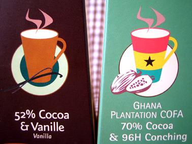『コップナー』のショコラトル スティック
