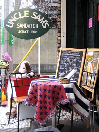 『アンクルサムズ サンドウィッチ』のサンドウィッチ