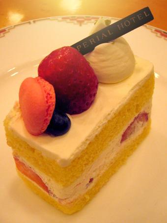 『帝国ホテル』の苺のショートケーキ