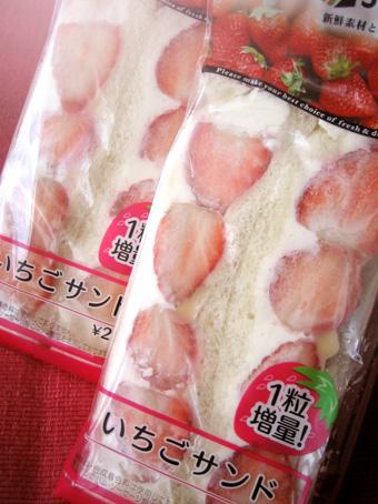 『千疋屋総本店』の苺サンド