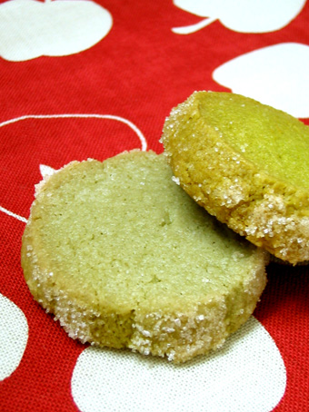 『アミティエ』の抹茶のクッキー
