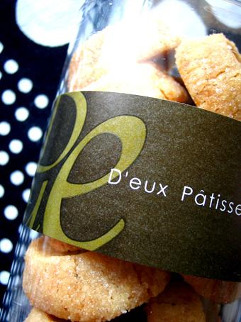 『ドゥー パティスリー・カフェ』のバニラのクッキー