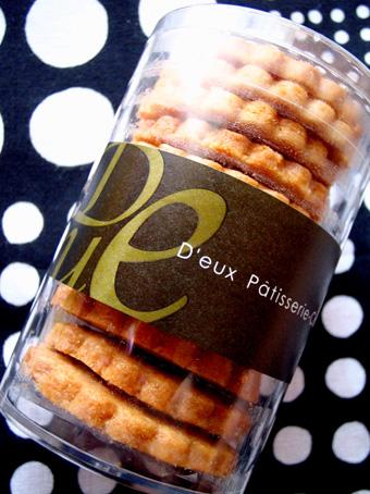 『ドゥー パティスリー・カフェ』のココナッツのクッキー