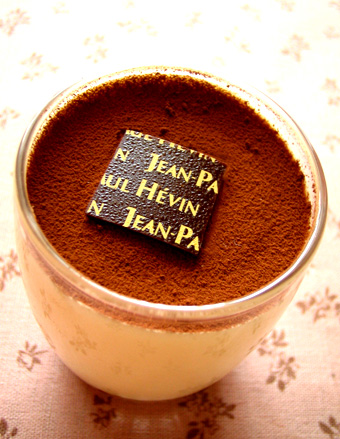 『ジャン=ポール・エヴァン』のベリーヌ マスカルポーネ カフェ