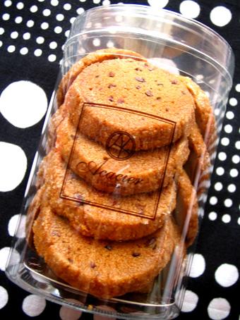 『アカシエ』のコーヒーのクッキー