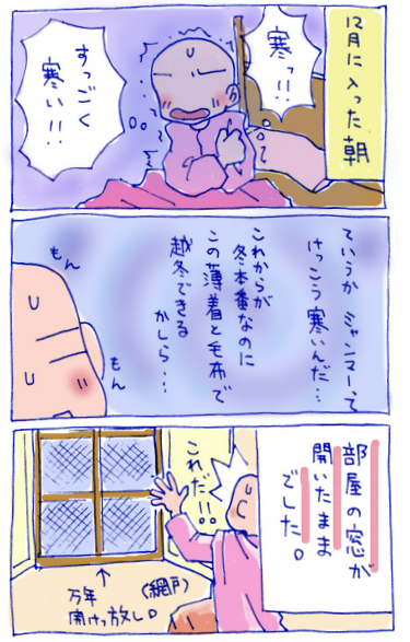 20091117.png