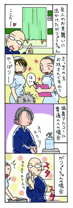 20100127.png