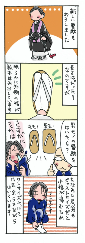 20100206.png