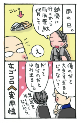 20100227.png