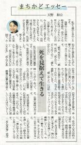 kahoku3.jpg