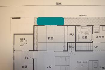 和室坪庭計画1