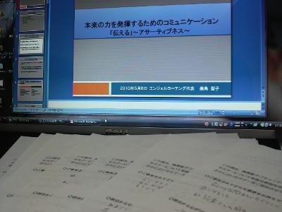 2010050817520000.jpg