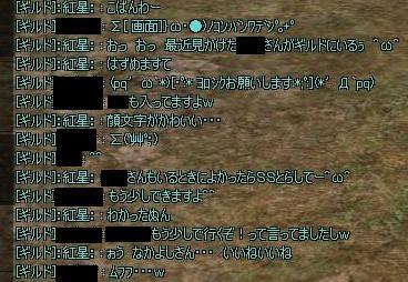 10013101.jpg