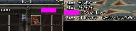 100218a01.jpg