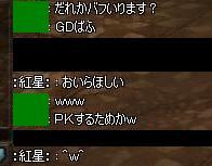 10022003.jpg