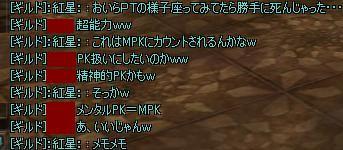 10022005.jpg