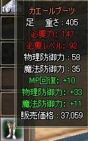 10030801.jpg
