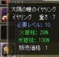 10031004.jpg