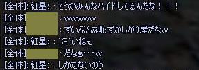 10031704.jpg