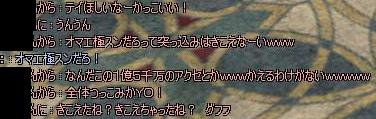 10031801.jpg
