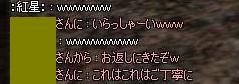 10032003.jpg