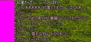 10032101.jpg