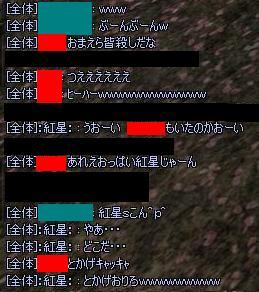 10032105.jpg