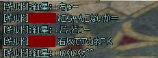 10032201.jpg