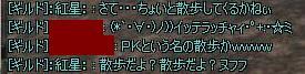 100322a01.jpg