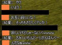10032801a.jpg