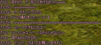 10041002.jpg
