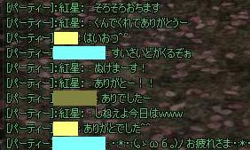 10041007.jpg