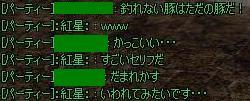 10042002.jpg