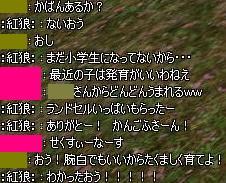10050703.jpg