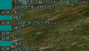 10051402.jpg