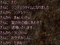 10060805.jpg