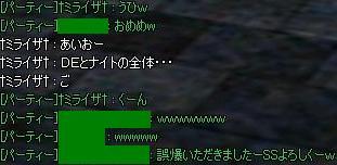 10061102.jpg