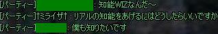 10061103.jpg