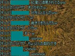 10062004_20100621183330.jpg