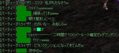10070504.jpg