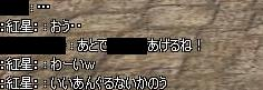 10071403a.jpg