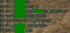 10071405.jpg
