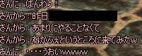 10072601.jpg